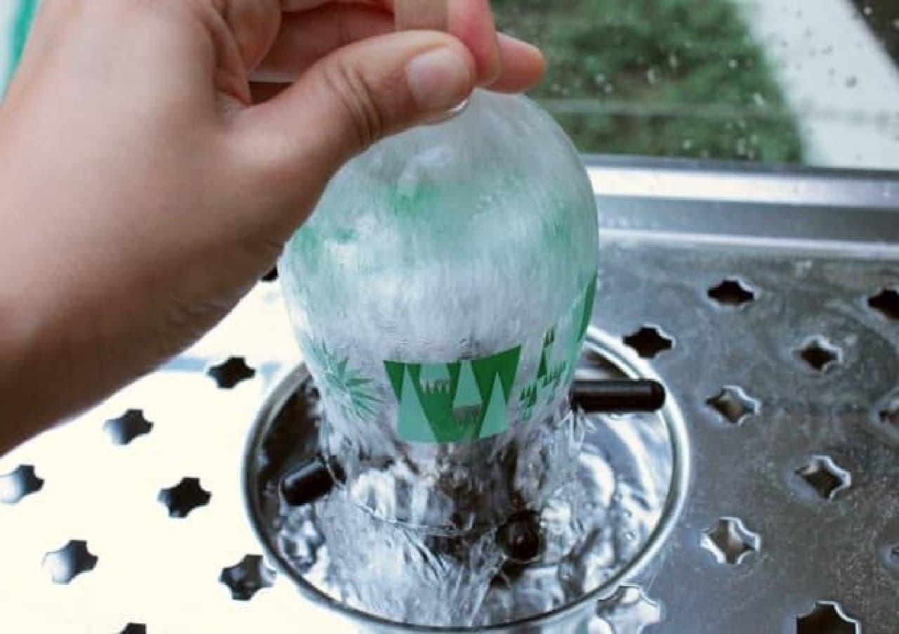 ここでグラスを洗おう