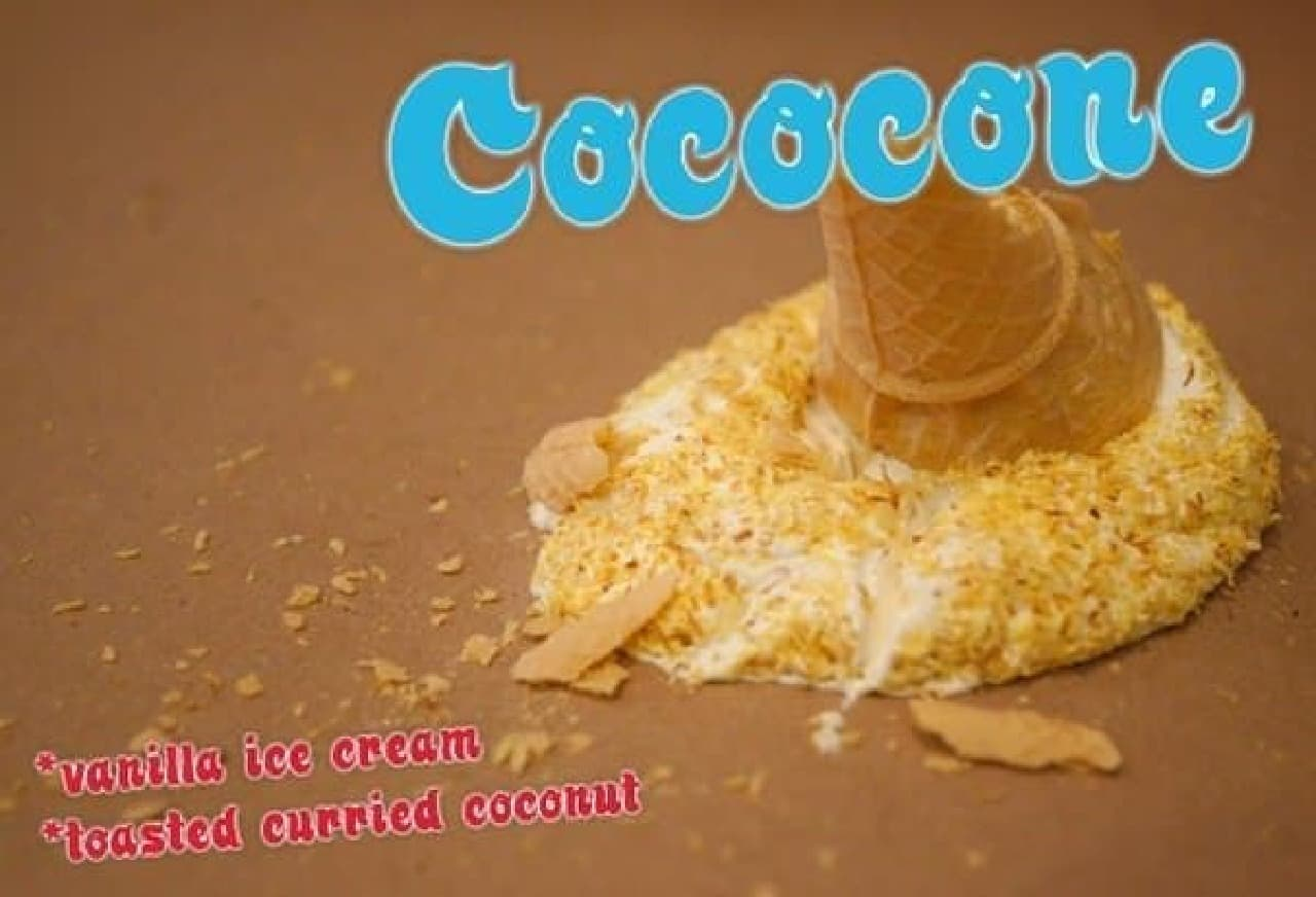 「コココーン」メニュー写真  (出典:Big Gay Ice Cream 公式サイト)
