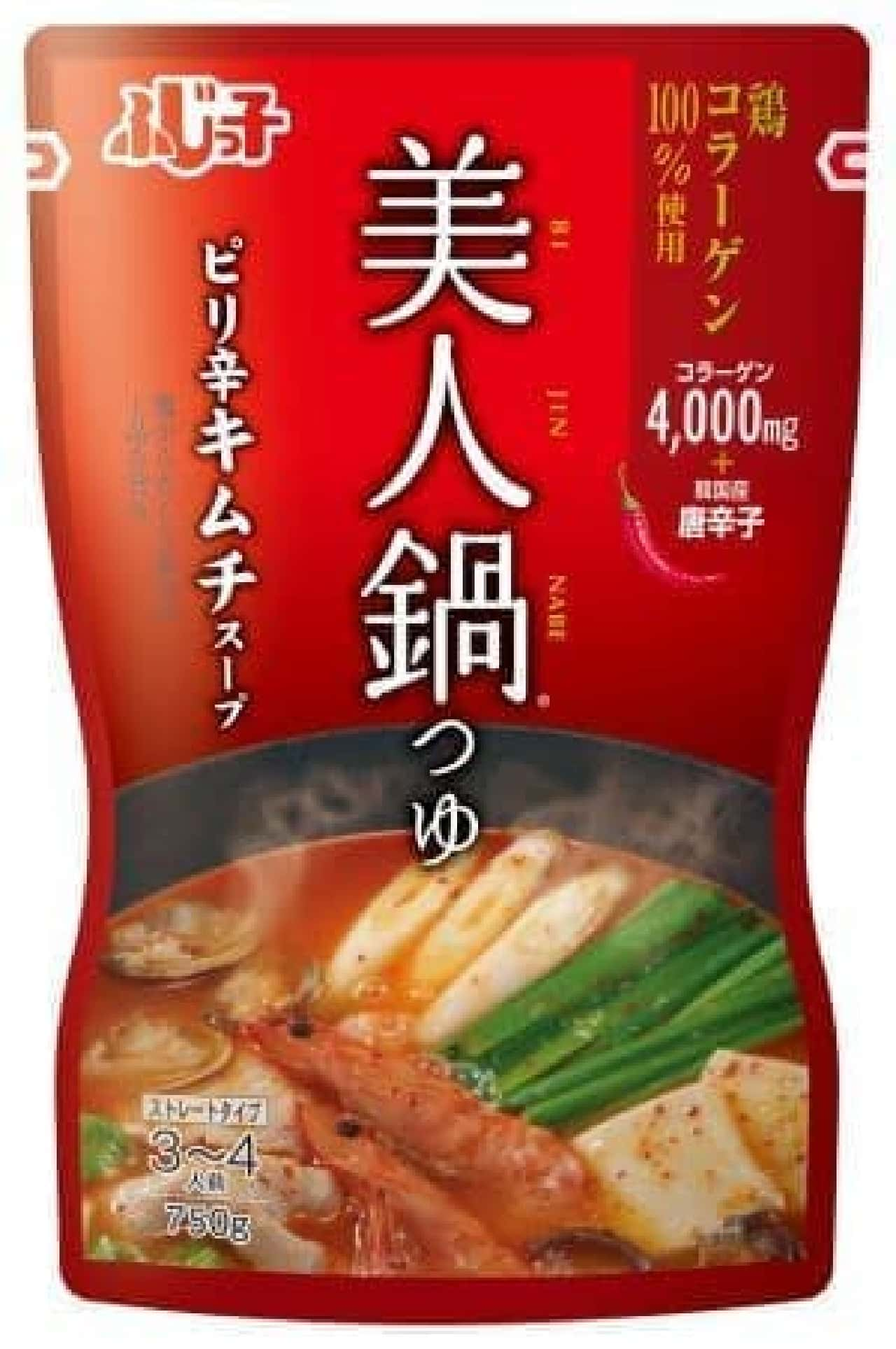 ピリ辛キムチスープ