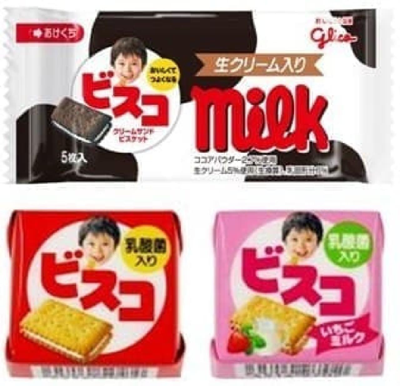 """ビスコとチロルチョコが""""最強タッグ"""""""