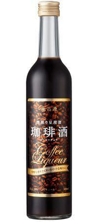 珈琲酒(コーヒーチュウ)