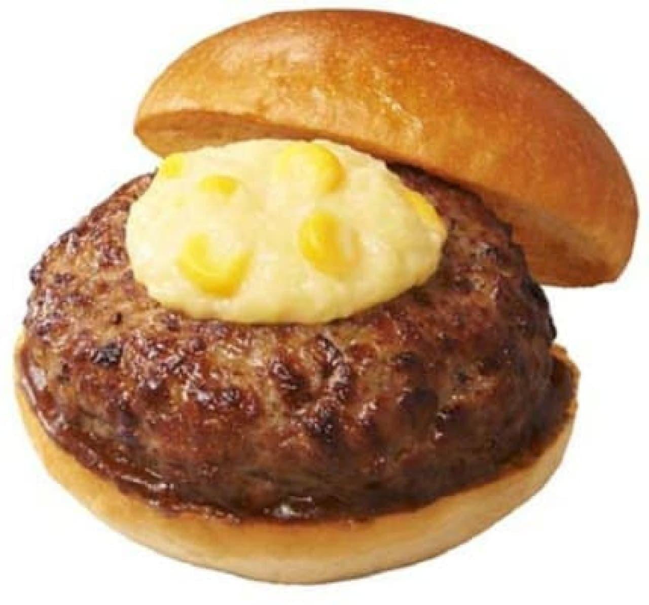 ロッテリアに「ブランド和牛バーガー」、第1弾は「北海道和牛」