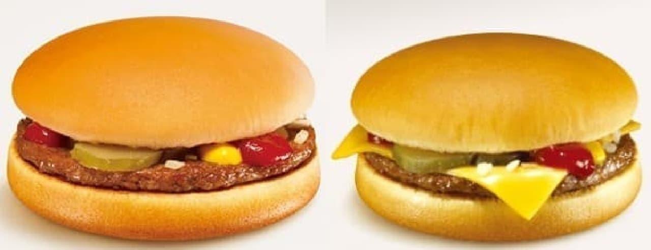 ハンバーガー(左)は120円、チーズバーガー(右)は150円に  (出典 同社公式サイト)