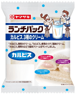 ランチパックに「カルピス」が登場!  (画像:ランチパック 公式 Facebook ページ)