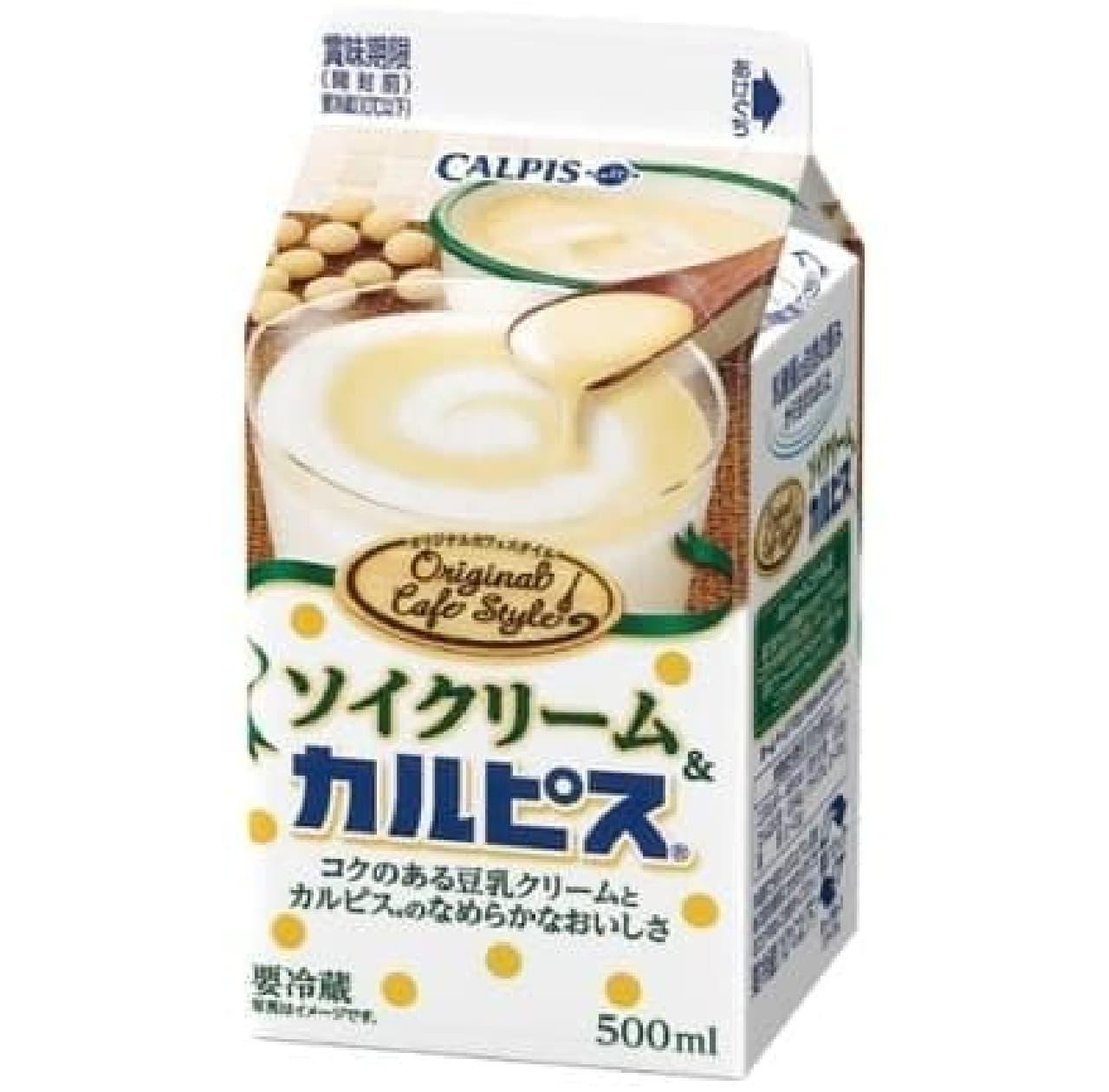 豆乳で、おいしくヘルシー!