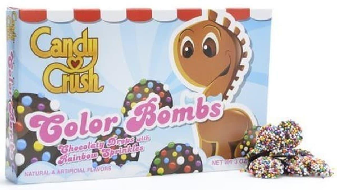 チョコレート味のドロップキャンディ