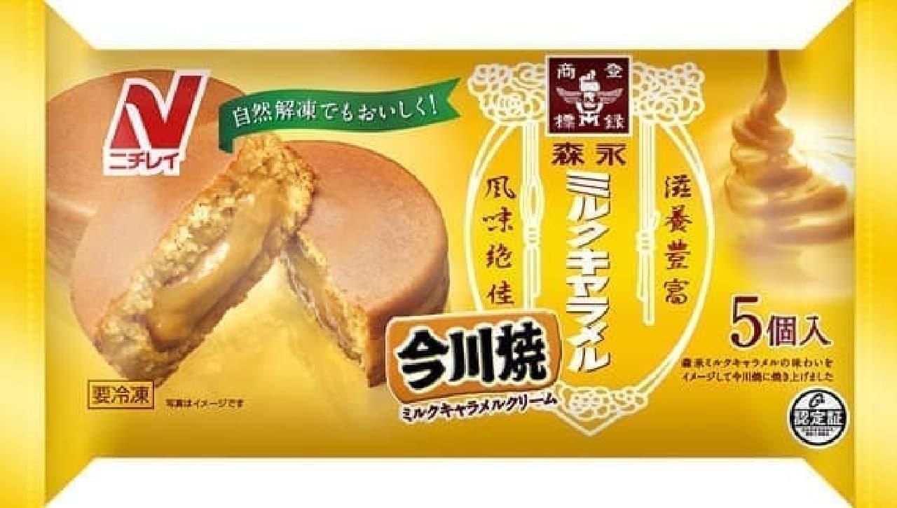 今川焼(森永ミルクキャラメル味)