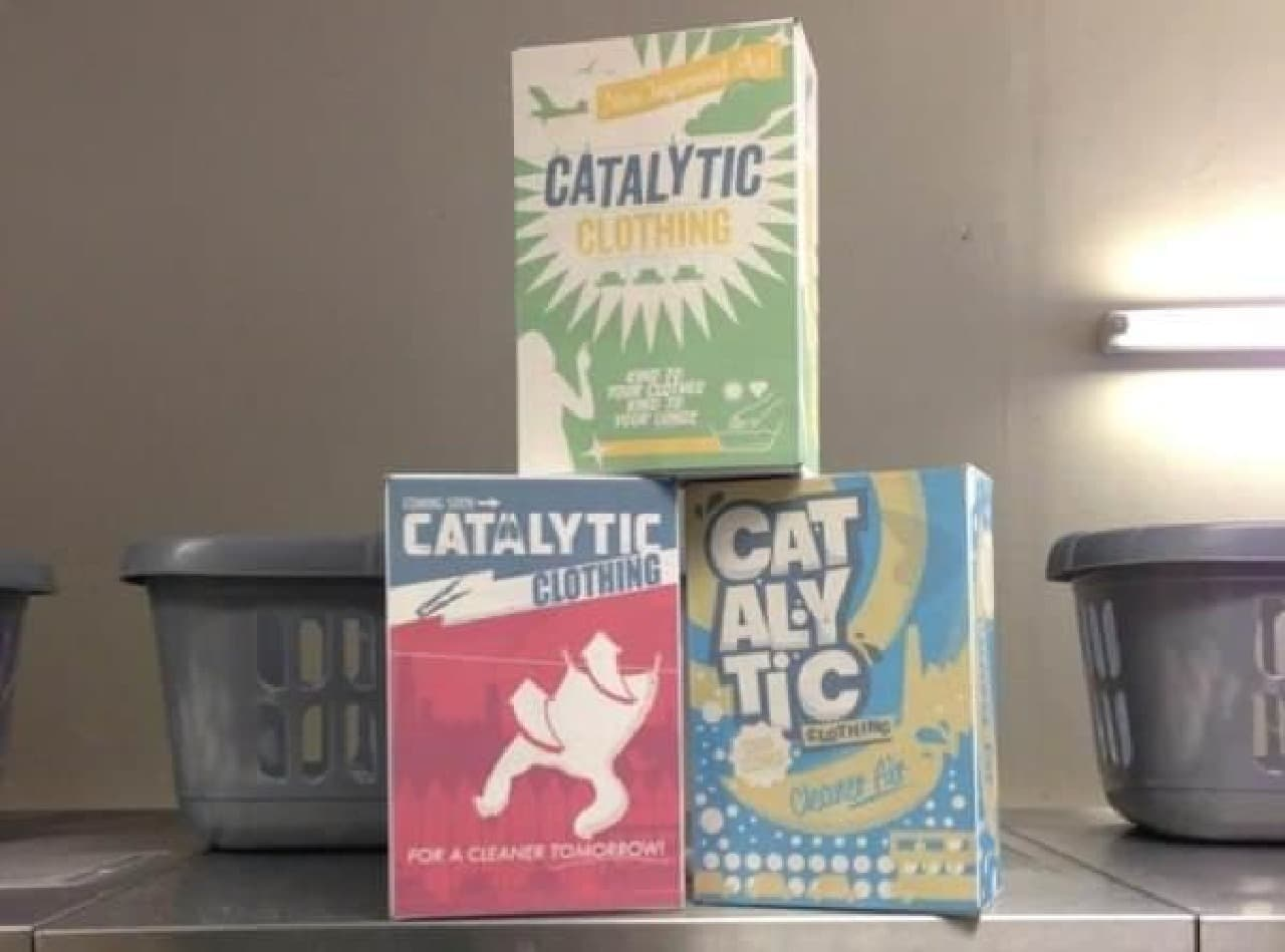 使ってみたい!Catalytic Clothing
