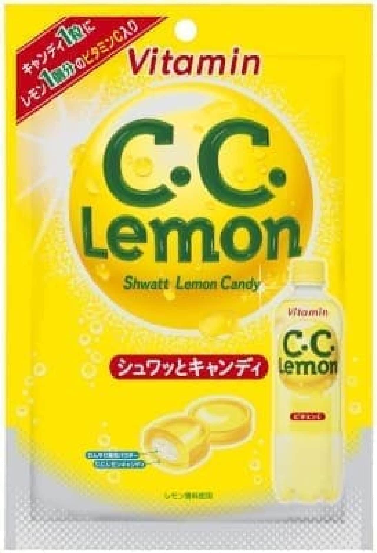 1粒にレモン1個分のビタミン C 入り