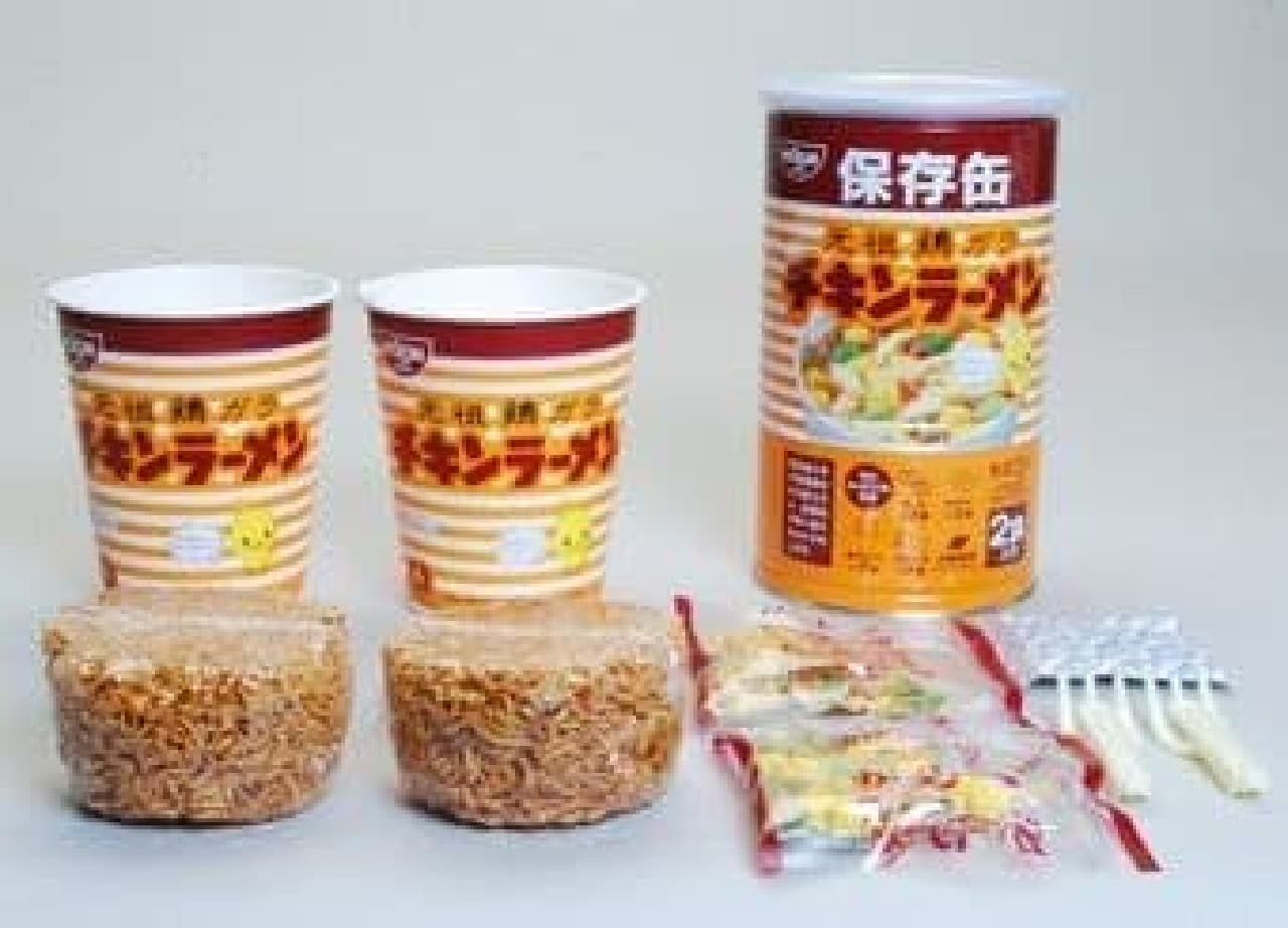 チキンラーメン保存缶 内容イメージ