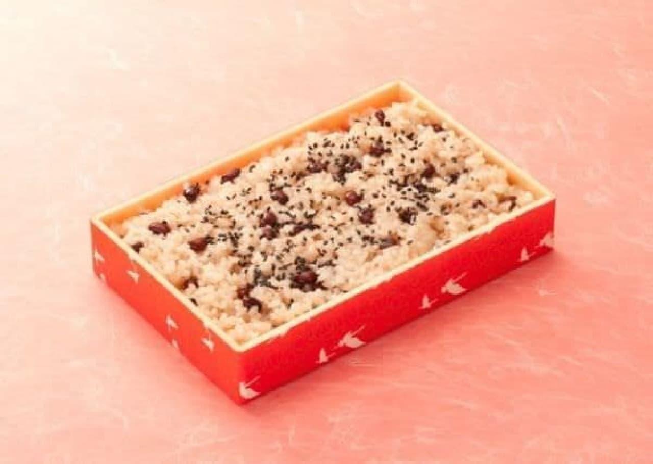 シャトレーゼ 敬老の日 御赤飯 宮城県産「みやこがね」を使用