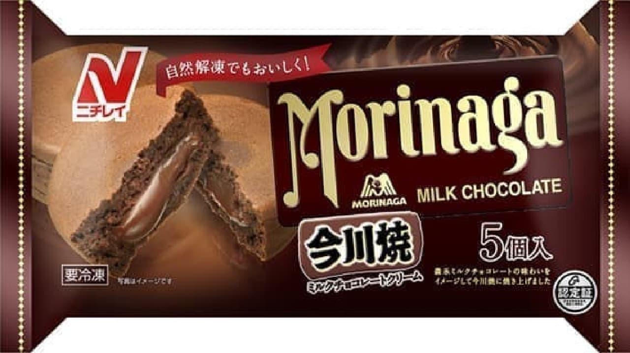 今川焼(森永ミルクチョコレート味)