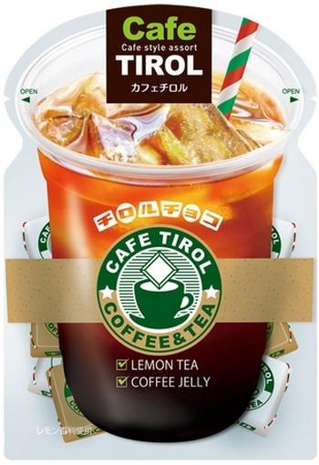 チロルチョコの新商品『カフェチロル』  某コーヒーショップのカップにちょっとだけ似たデザインが素敵です