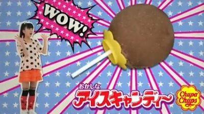 「おかしなアイスキャンディー チュッパチャプス」が4月18日に発売