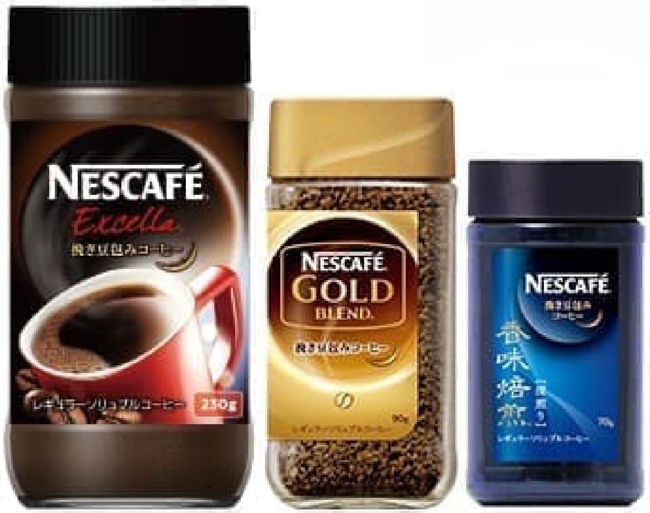 ネスレ日本の「レギュラーソリュブルコーヒー」ラインナップ