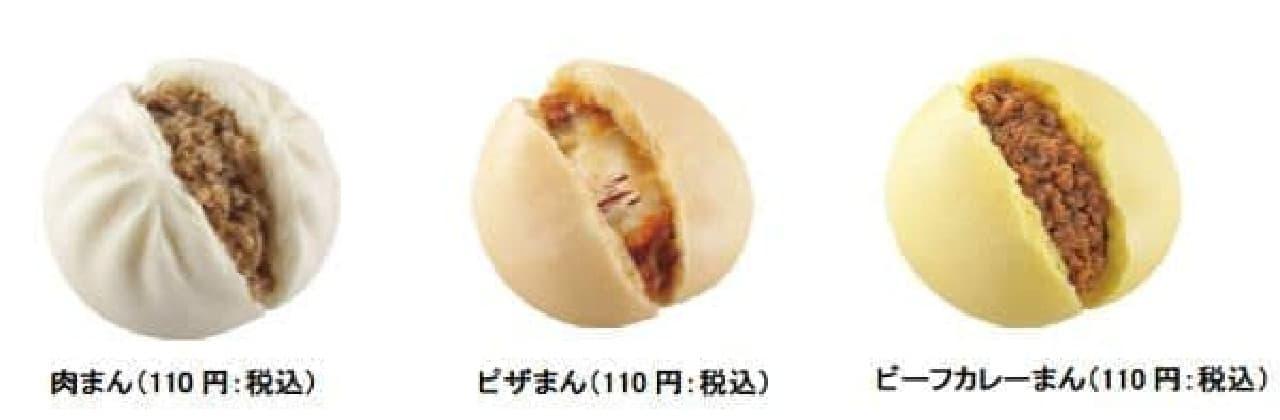 ローソン、中華まんを販売開始。5種類すべて110円