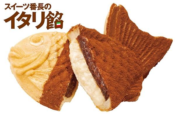 新感覚たい焼き『イタリ餡』