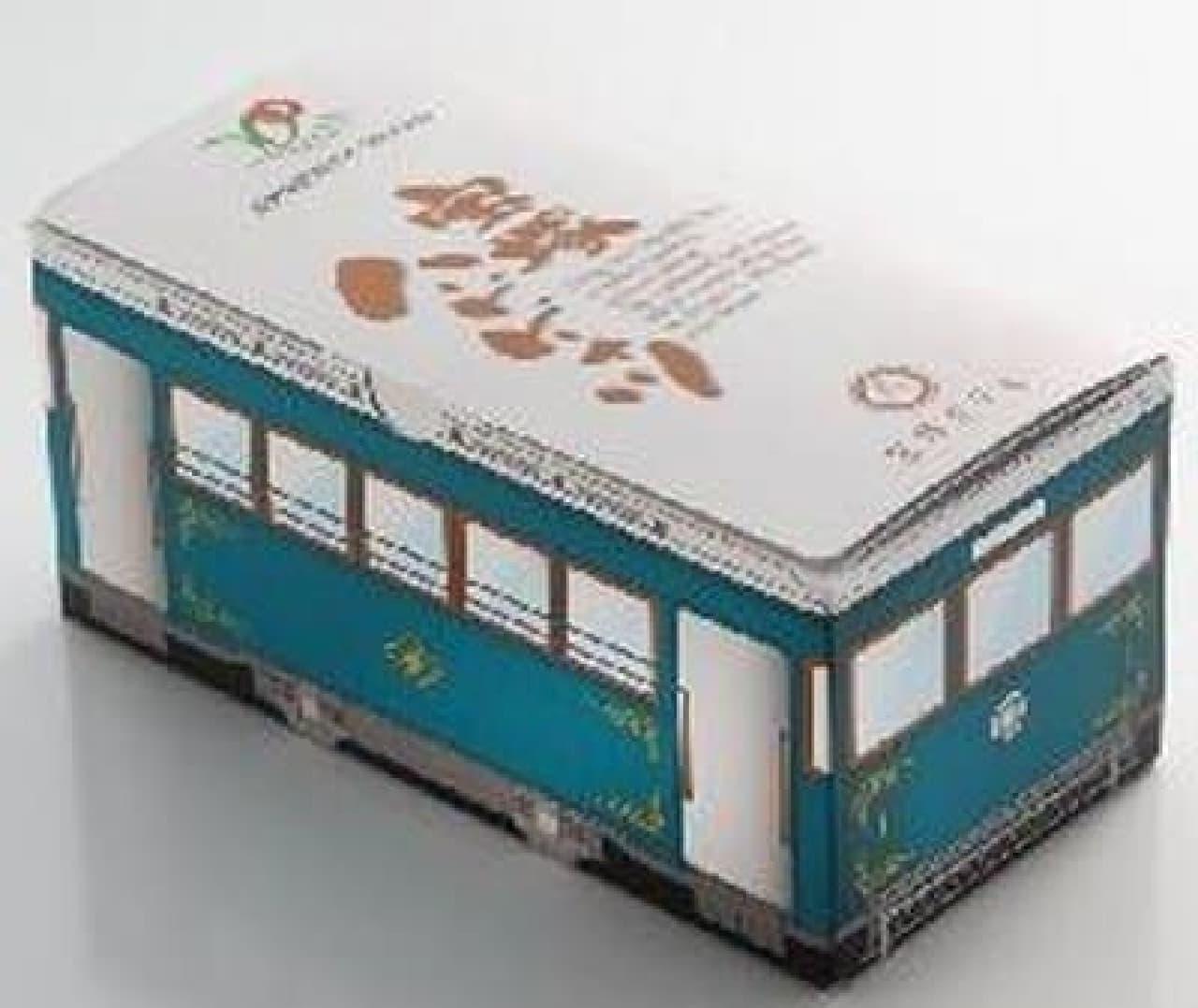 能勢電鉄「1型」車両の特別パッケージ