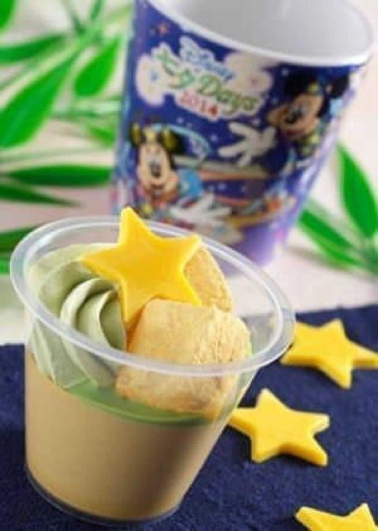 スーベニアカップも可愛い!  (C)Disney/出典:東京ディズニーリゾート公式サイト