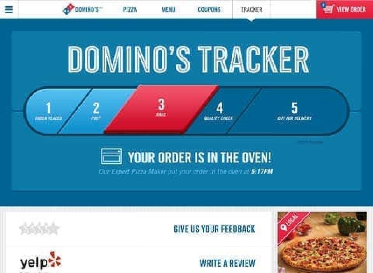 「あなたのピザは今、オーブンの中よ!」