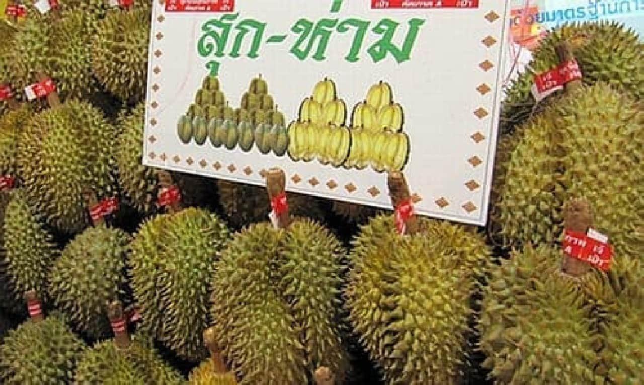 東南アジアの人たちは「ドリアン」の状態を、  どうやって判断しているのだろう?