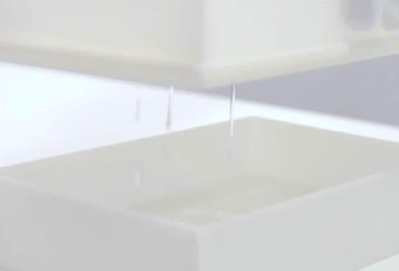 フィルターを通して水がクリーンに!