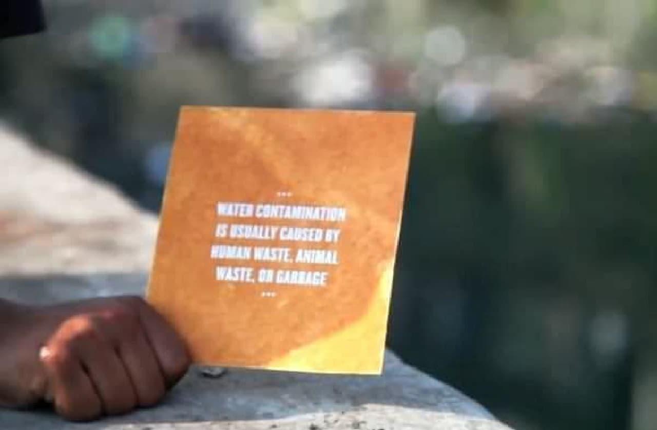 飲める本の1ページ  「水の汚染は、ごみや動物の排泄物から引き起こされる」