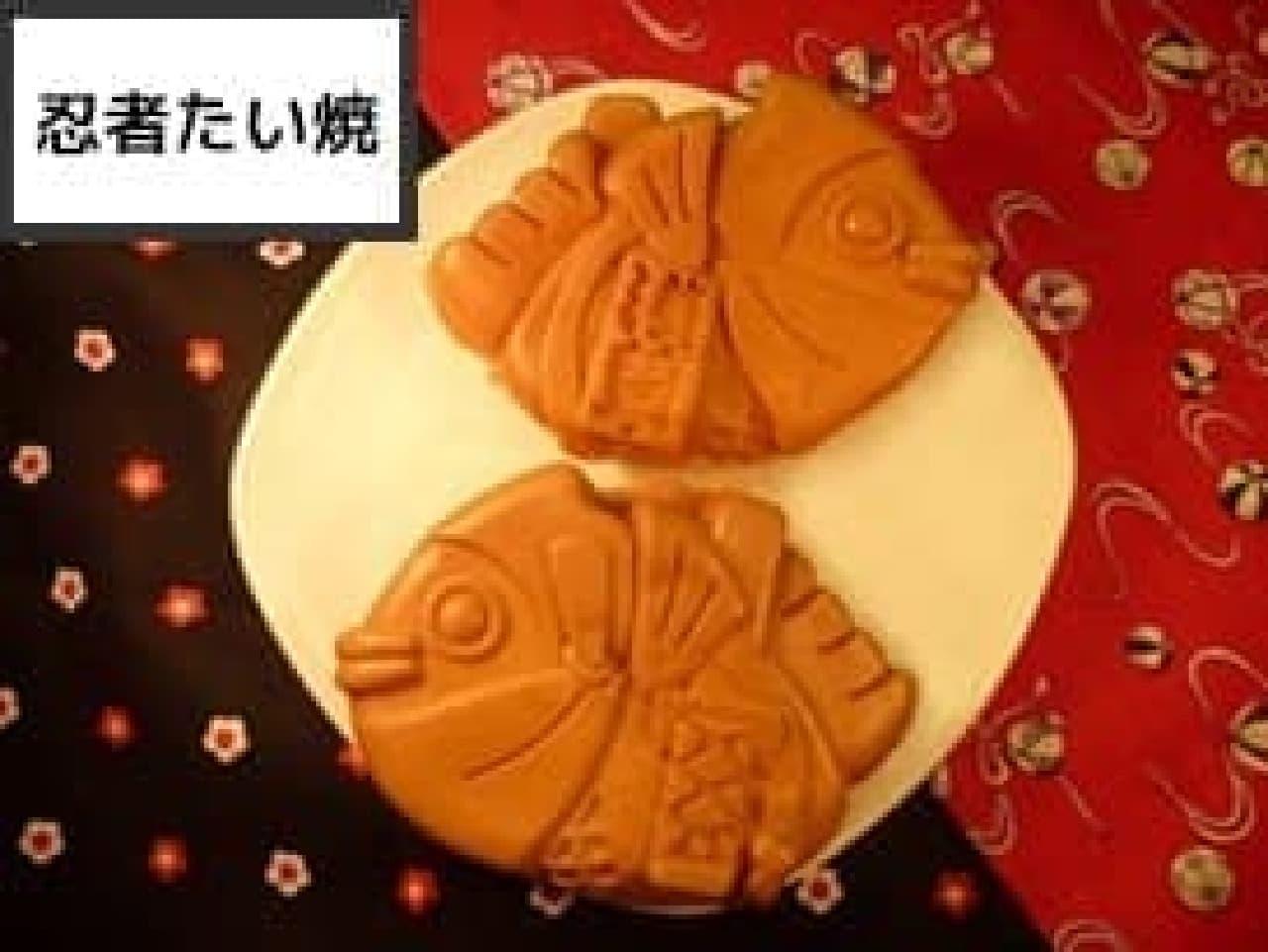 「浅草忍者たい焼」の人気メニュー「忍者たい焼」