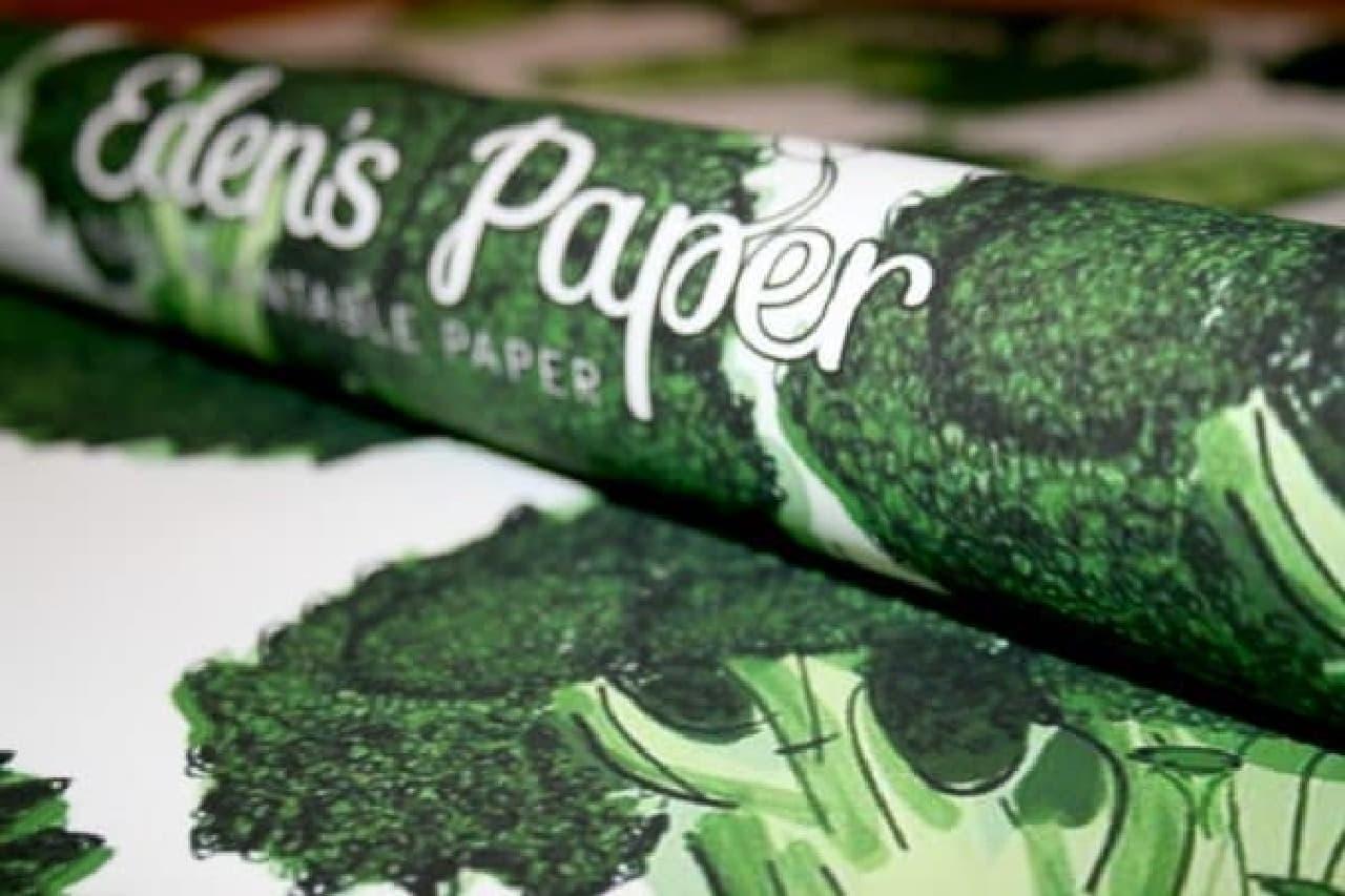 包み紙ごと植えられるブロッコリーの種