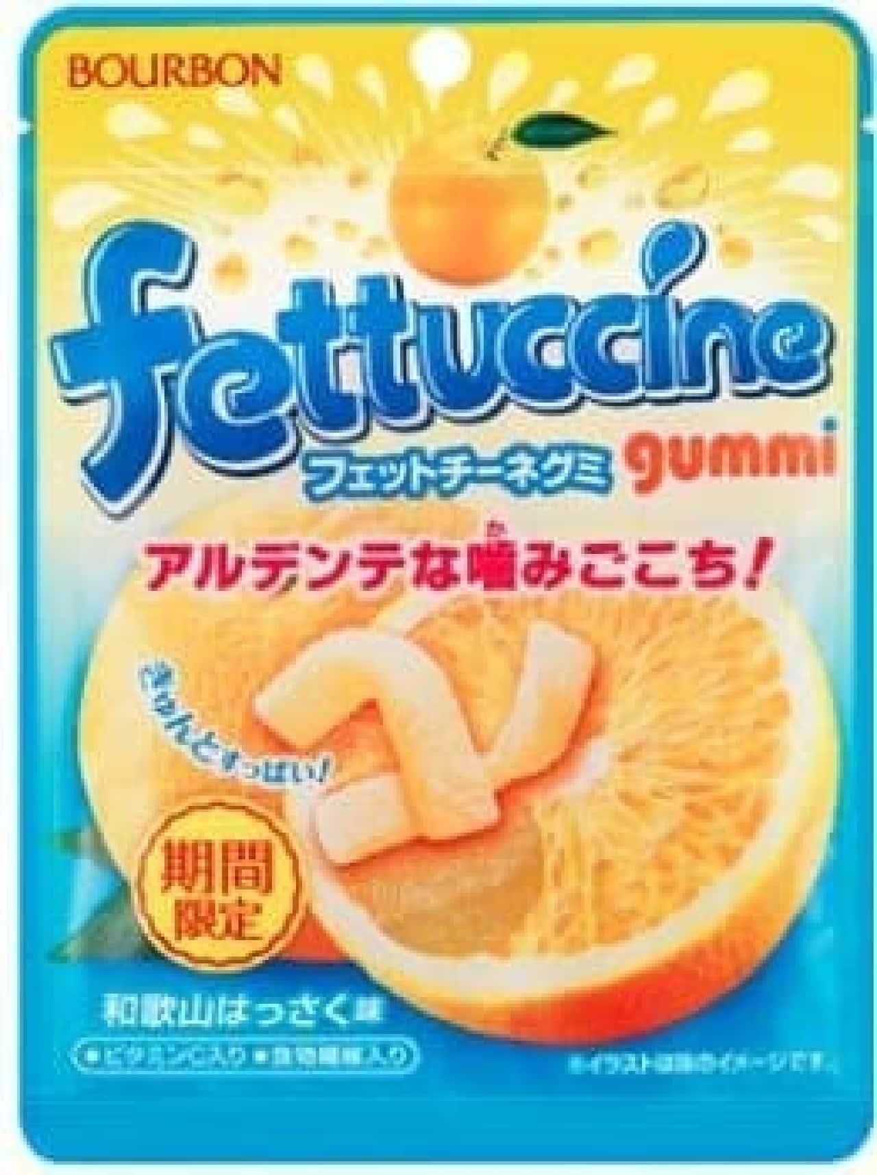 期間限定「和歌山はっさく味」が登場