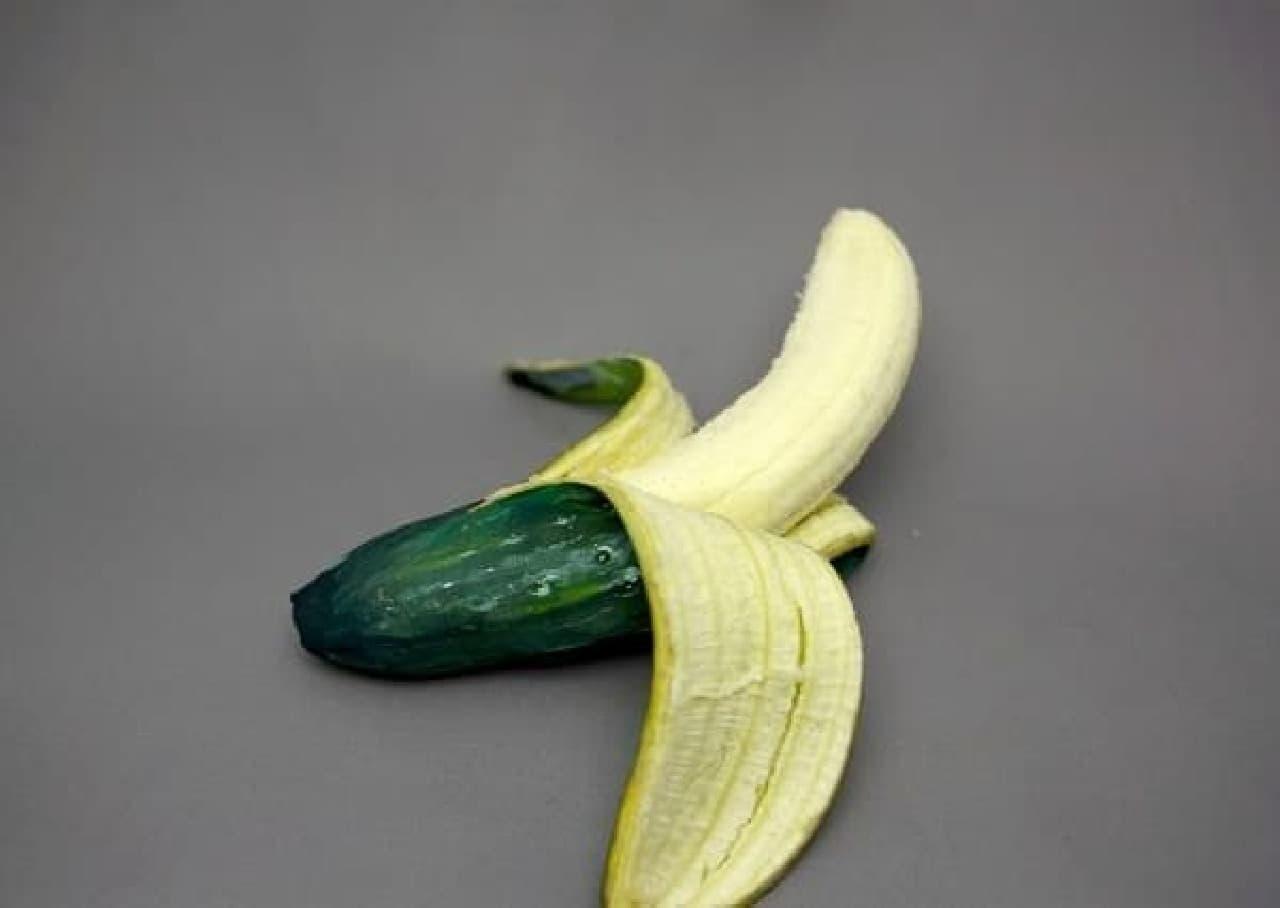 バナナ!!!