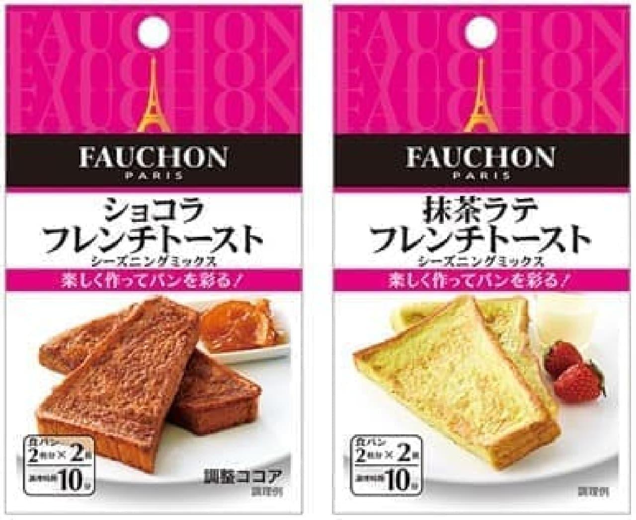 """""""パン用""""シーズニングがフォションから登場"""