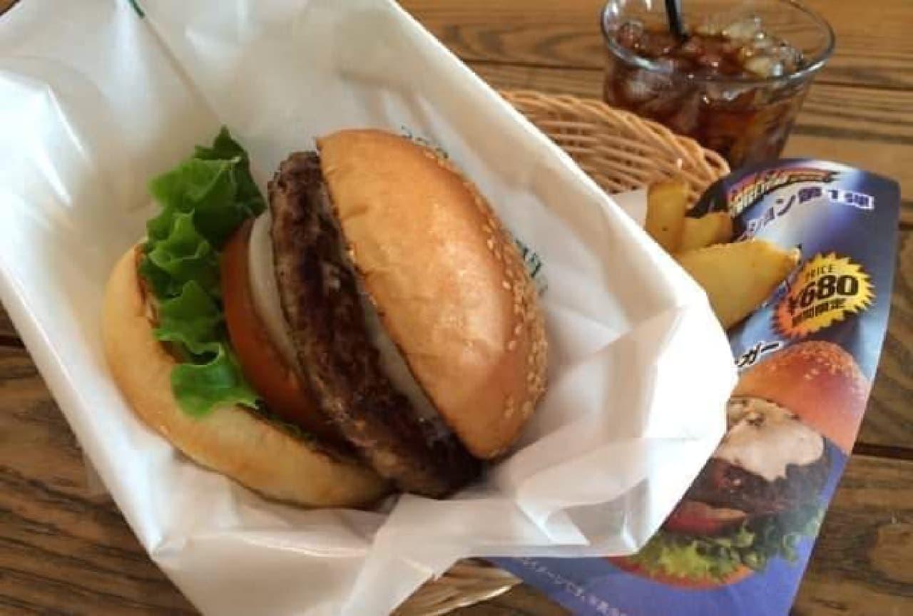 見た目はベーシックなハンバーガー