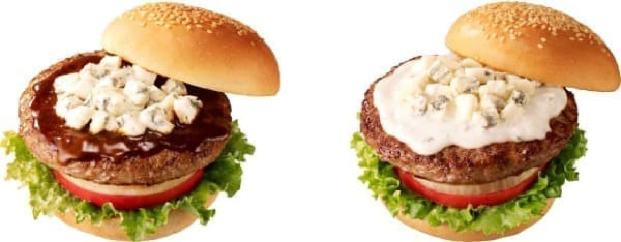 左が「ザ ベストバーガー」、右が「ブルーインパクトバーガー」