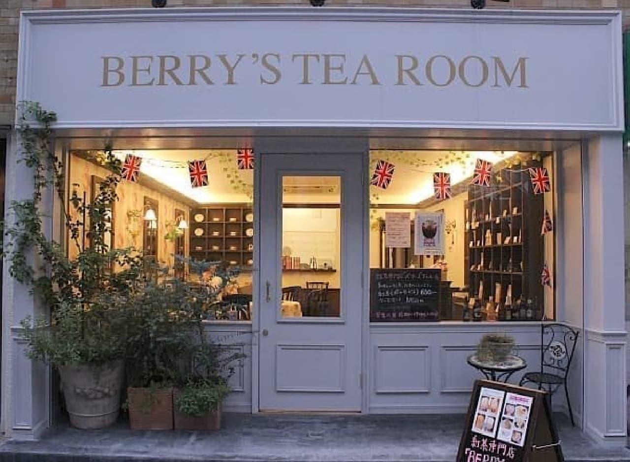 イギリス国旗が飾られた紅茶専門店「BERRY'S TEA ROOM」