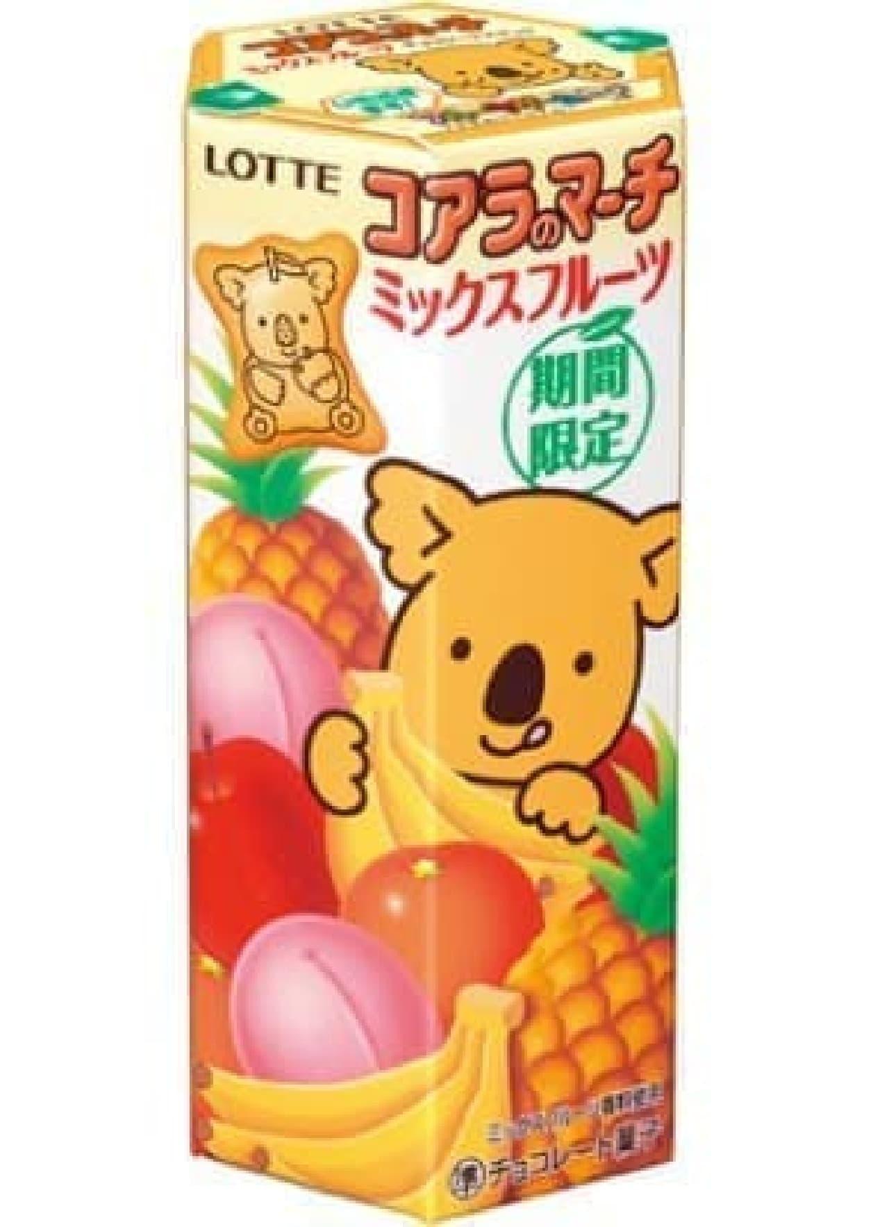 春夏限定のミックスフルーツ味