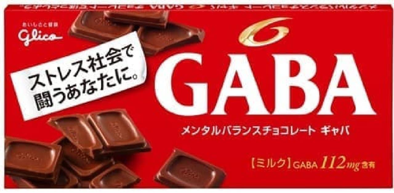 チョコレート「GABA」に板タイプ!