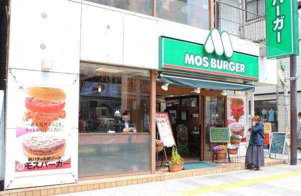 店頭は、刷新された「モスバーガー」