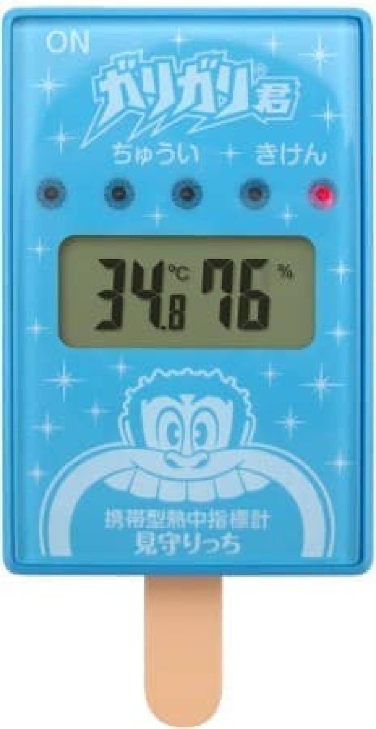 """ガリガリ君型の""""熱中指標型"""""""