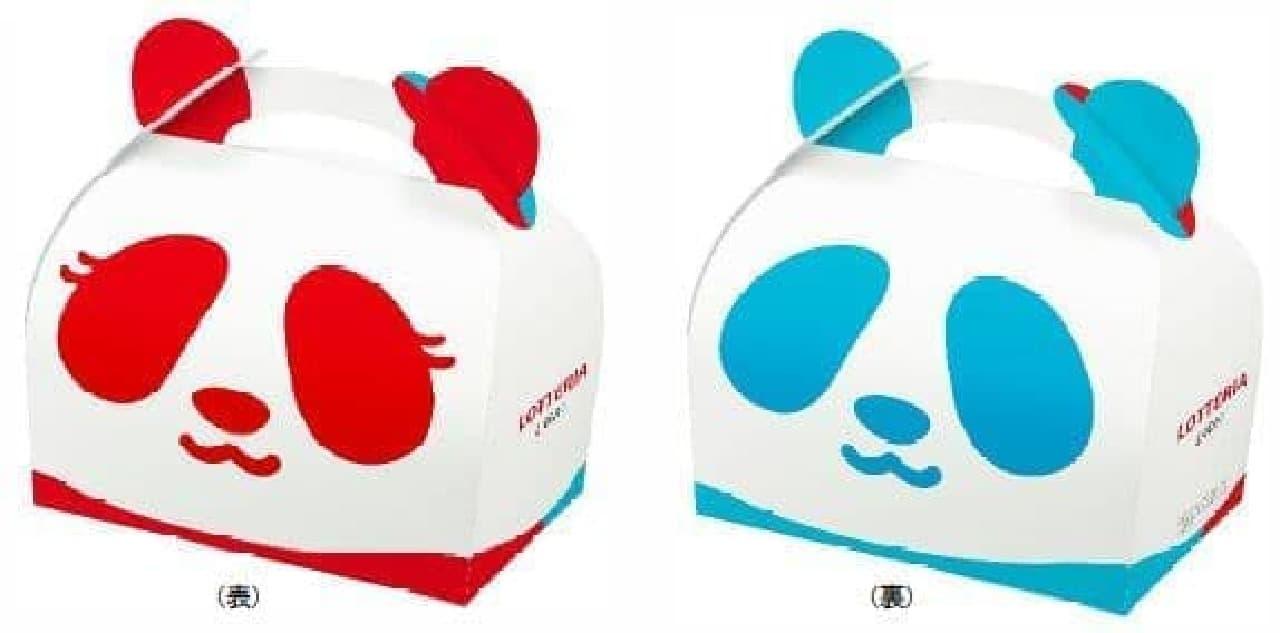 限定「パンダ BOX」