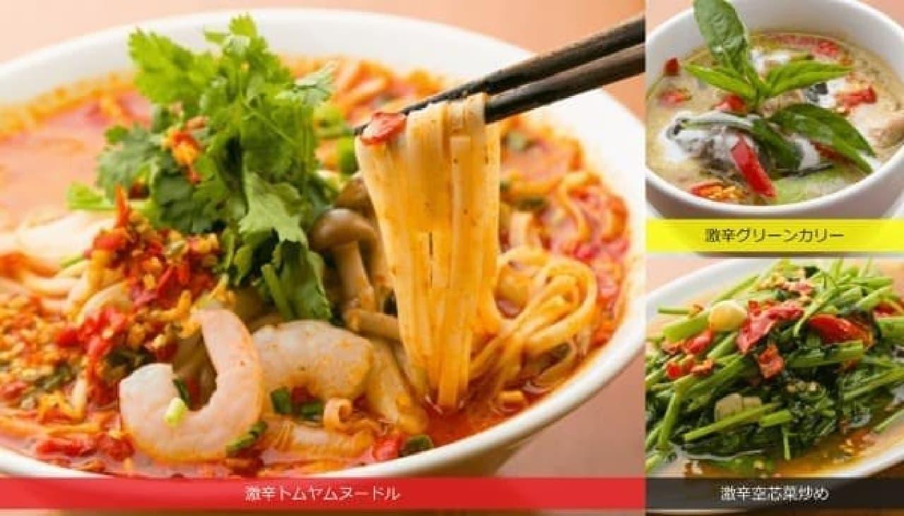 タイ料理「ソウルフード バンコク」の販売メニュー
