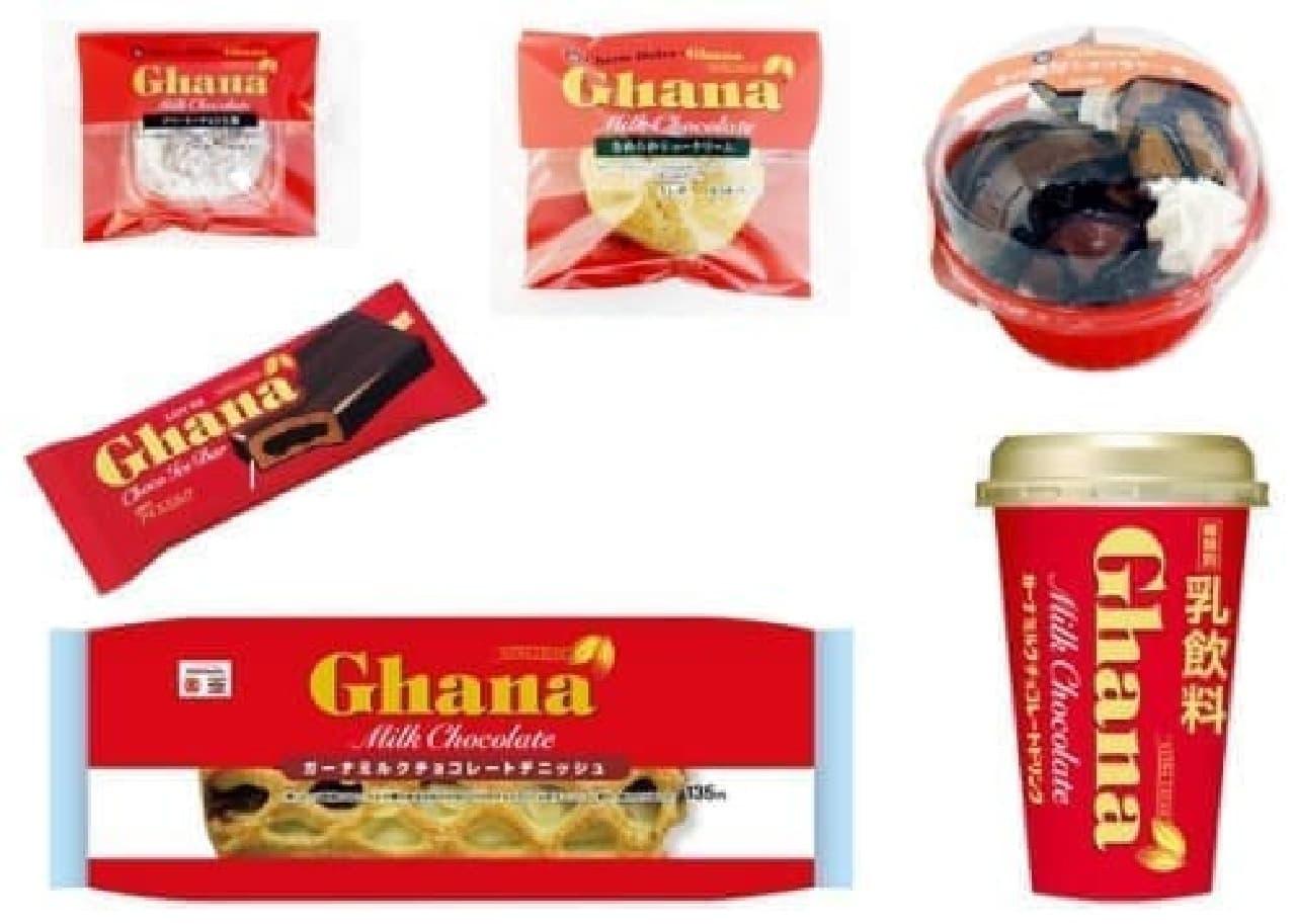真っ赤な「ガーナ」のオリジナル商品6種