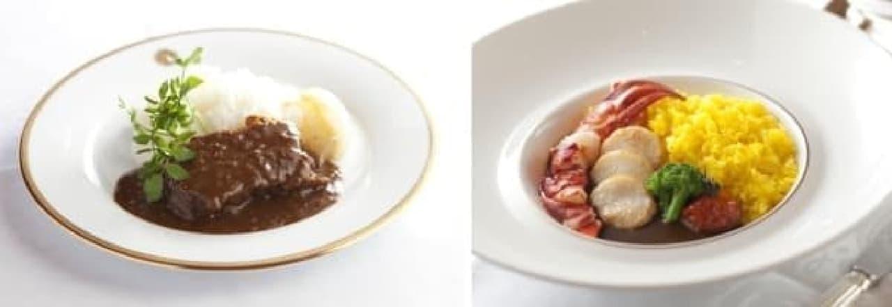 エスパニョールソースでじっくり煮込んだ「プレミアム和牛カリーライス」(左)  ココナッツの香るカレーソースを合わせた「オマール海老と帆立貝のカリー」(右)