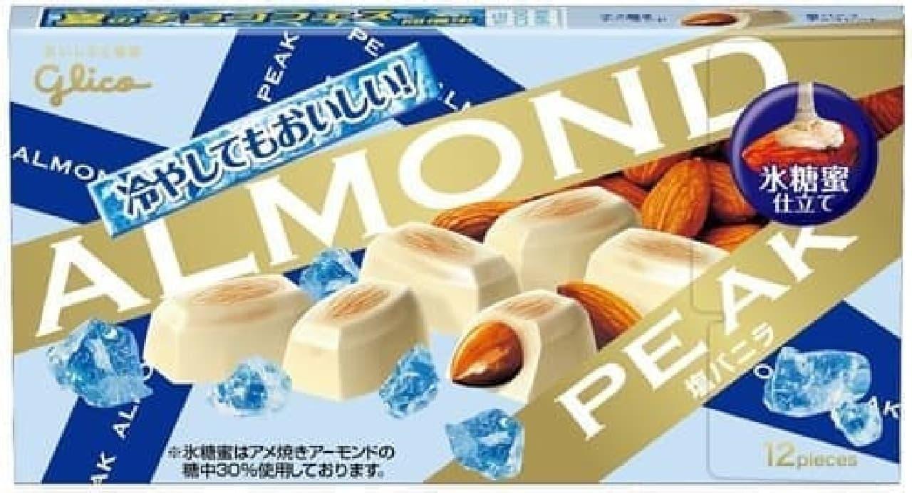 甘じょっぱくてキレの良い後味!  「アーモンドピーク 塩バニラ」