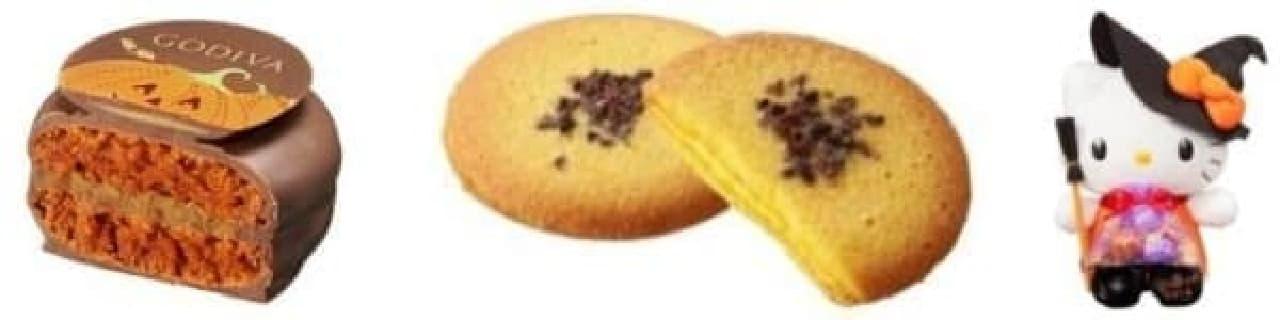 左から「限定マカロン パンプキン&ミルクチョコレート」、  「マジック パンプキンクッキー」、「GODIVA HELLO KITTY」