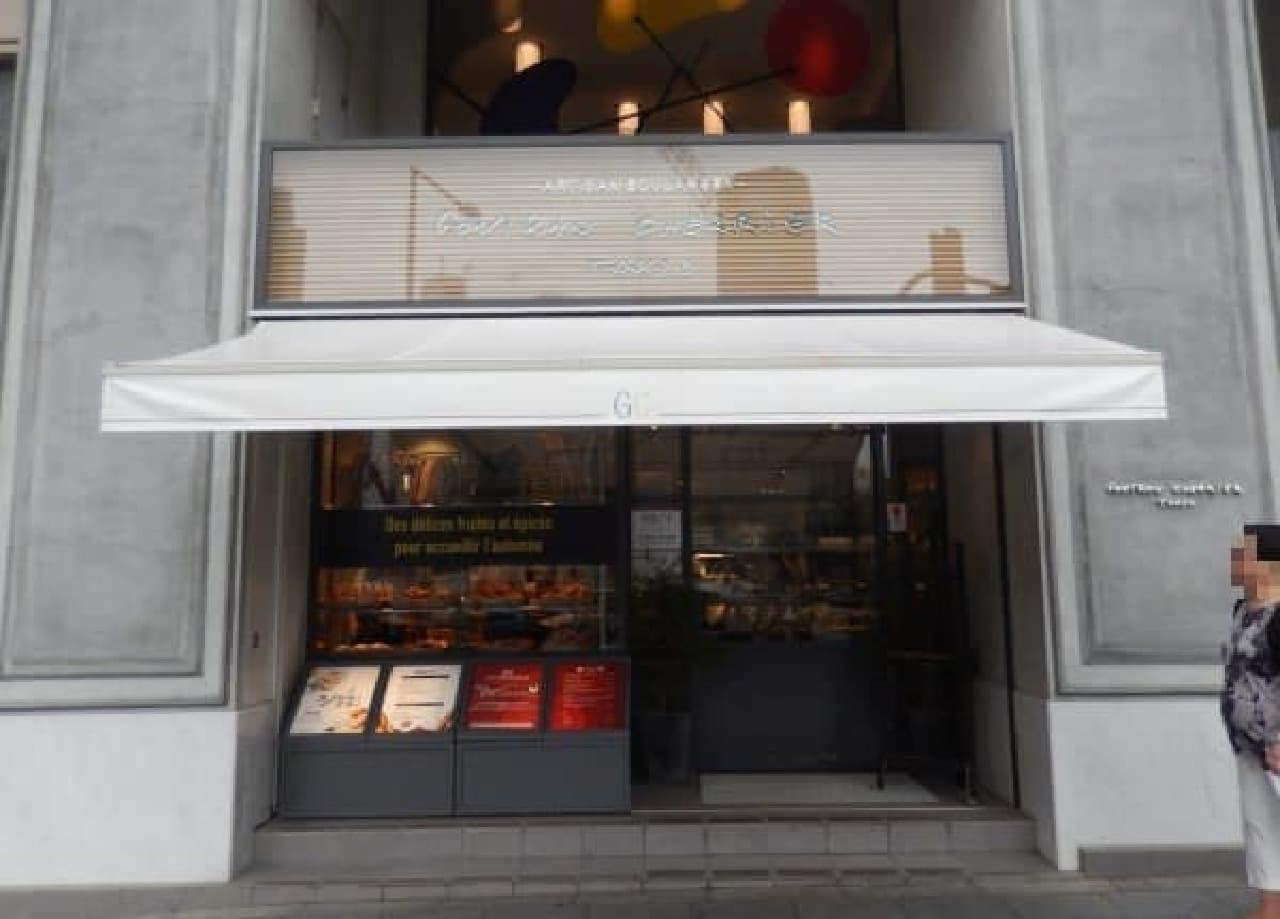 ゴントラン シェリエ 渋谷店  交差点を渡ってすぐのところにあります