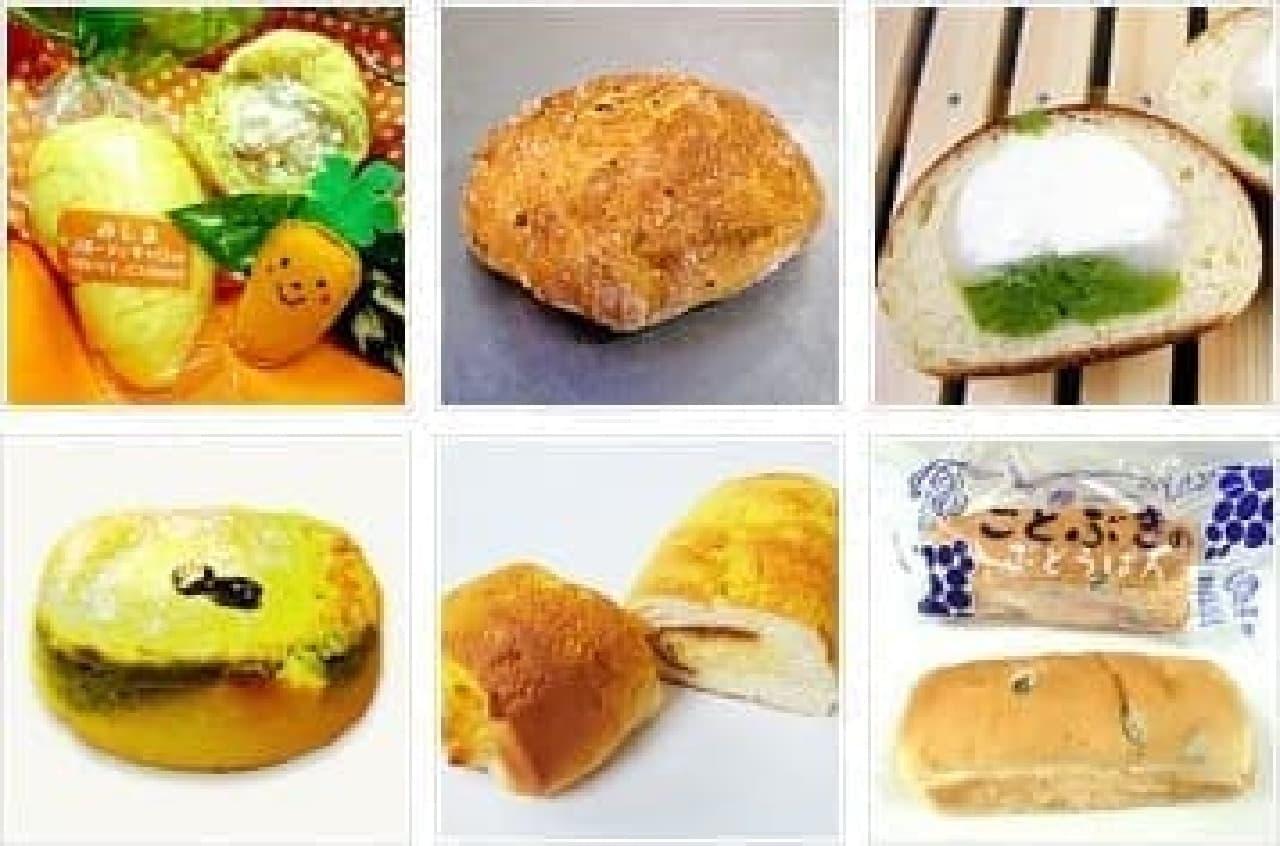 ユニークなパンが大集合!  (画像:全日本パン協同組合連合会)