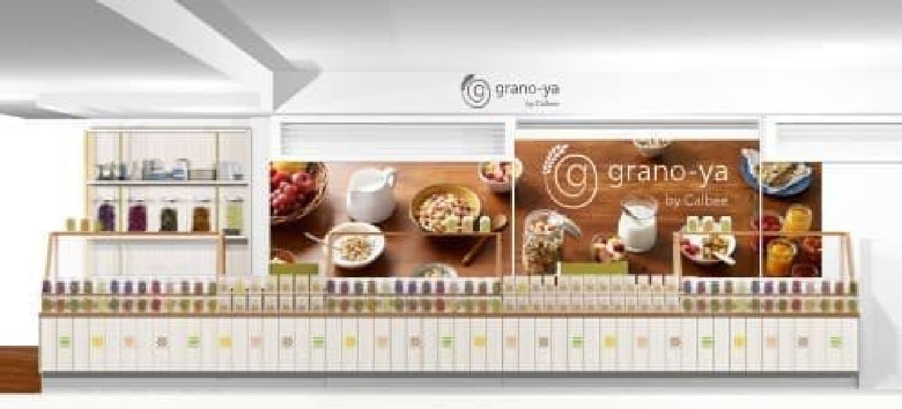 grano-ya 店舗イメージ
