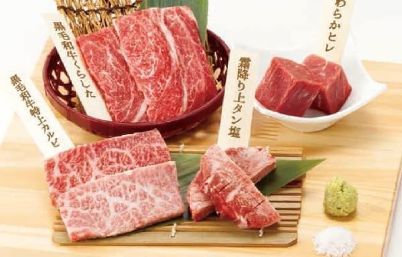 上質なお肉をちょっとずついろいろ楽しめる「厳選四種盛り」