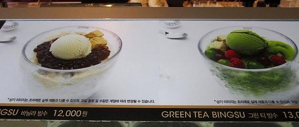 バニラピンスと緑茶ピンス